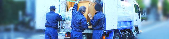 廃棄物処理業務