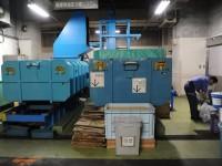 産業廃棄物1