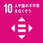goal10